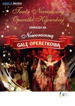 sklep internetowy ograniczona guantity urok kosztów Teatr Narodowy Operetki Kijowskiej - Noworoczna Gala ...