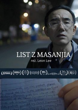 List z Masanjia - Bilety do kina